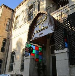 Azzahra Hotel - Jerusalem