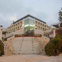 Rabin Hostel - Jerusalem