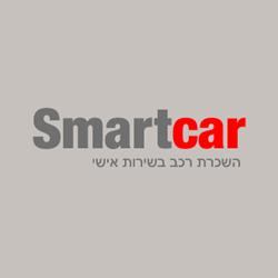 in Herzliya