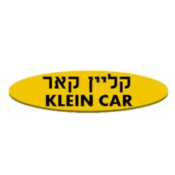 in Kfar Saba