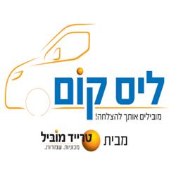 in Rishon Lezion